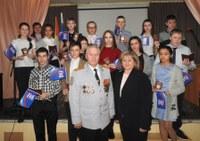 Торжественное вручение паспортов юным гражданам Пластовского района